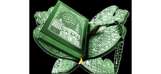 Мусульманская литература